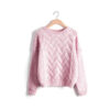 Pink Sweater for ladies